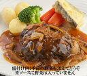【ふるさと納税】近江牛肉ハンバーグ16ヶ(デミグラスソース入...