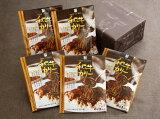【ふるさと納税】カネ吉山本 和牛カリー 5個箱入【1.1kg(220g×5個)】【牛肉】【牛】