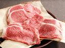 【ふるさと納税】【カネ吉山本】近江牛ステーキ食べくらべセット...