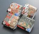 【ふるさと納税】近江牛の熱々レトルト丼ぶり4種セット