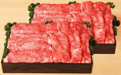 【ふるさと納税】近江牛肉 すき焼き・しゃぶしゃぶ用(肩ロース1.5Kg) 【牛肉 ランキング 極上 ブランド 牛肉 旨み たっぷり  ポイント制もあり 】