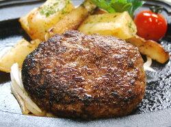 【ふるさと納税】【牛肉】【溢れる肉汁で大人気!】近江牛と黒豚のハンバーグ【900g(150g×6個)】【肉】【牛肉】【黒豚】【6個】 画像1