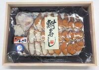D999【ふるさと納税】琵琶湖産天然ニゴロブナ鮒寿しスライス