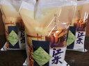 T998 【ふるさと納税】【新米】近江米こしひかり5kg×3袋