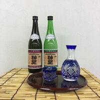 【ふるさと納税】神開辛口純米吟醸原酒飲み比べセット