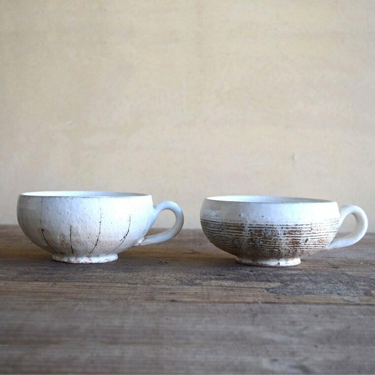 【ふるさと納税】信楽焼 スープカップペアセット 【古谷製陶所】