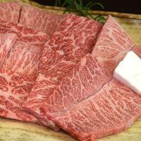 【ふるさと納税】近江牛焼肉用500g