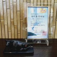 【ふるさと納税】近江牛サーロインステーキ200g/2枚
