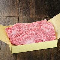 【ふるさと納税】近江牛ロース焼肉用500g