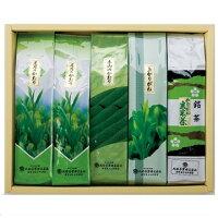 【ふるさと納税】滋賀県産【合計1kg日常茶セット煎茶・くき茶・玄米茶】