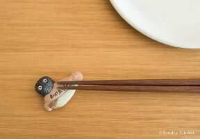 【ふるさと納税】となりのトトロ信楽焼箸置4点セットtotoro-h