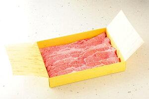 【ふるさと納税】近江牛バラ焼肉用500g