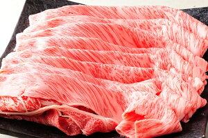 【ふるさと納税】近江牛カタロースすき焼きしゃぶしゃぶ用500g
