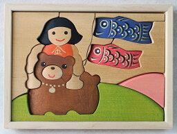 【ふるさと納税】立体パズル(中)金太郎とクマ