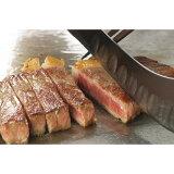【ふるさと納税】近江牛ステーキ用サーロイン(1枚200g)2枚入り×2箱