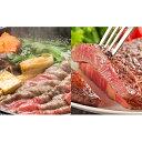 【ふるさと納税】近江牛A5ランクロースすき焼き500g・サーロインステーキ500gセット【繁忙期は納期最長3カ月】 【牛肉・お肉】