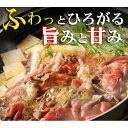 【ふるさと納税】A4ランク以上 近江牛モモ・バラすき焼用400g