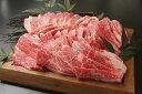 【ふるさと納税】近江牛焼肉用800g[お歳暮]