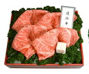 【ふるさと納税】近江牛A5ランクロースすき焼・しゃぶしゃぶ用...