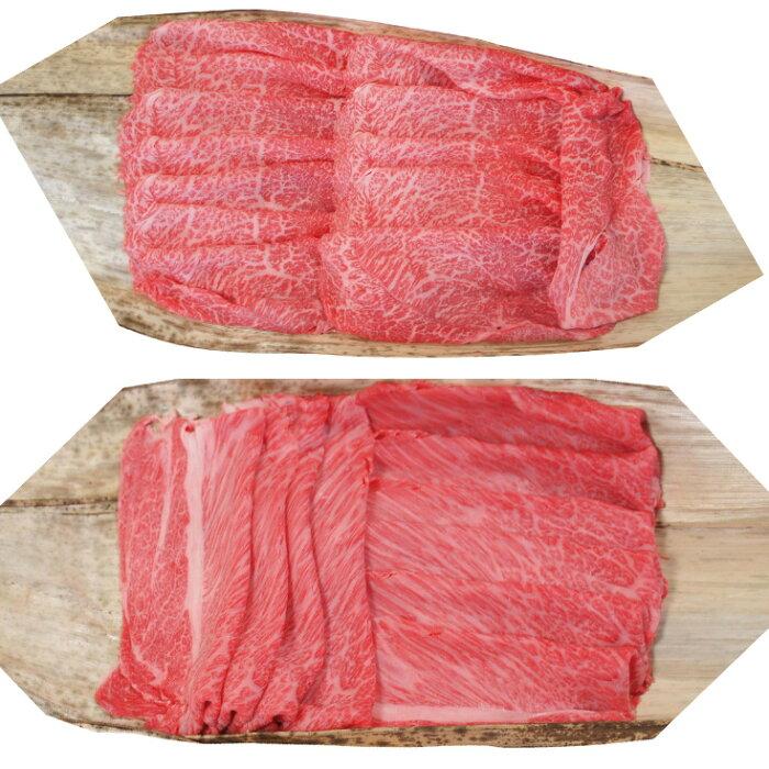 【ふるさと納税】【T-369】大吉商店 近江牛しゃぶしゃぶ用食べ比べセット