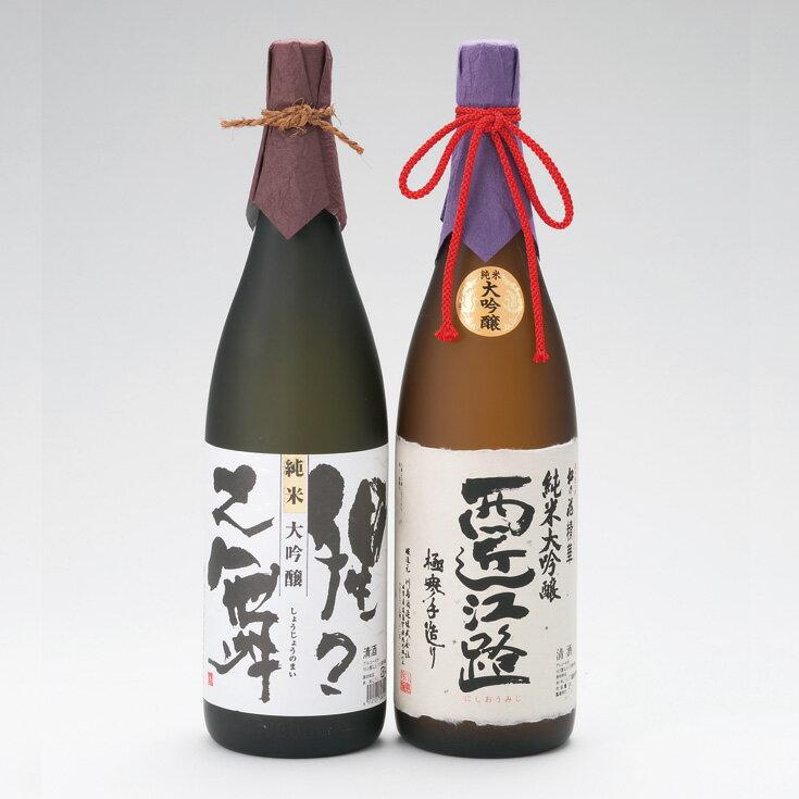 【ふるさと納税】【T-156】川島酒造 松の花ふるさとほのぼの地酒セットC