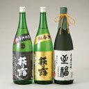 【ふるさと納税】【T-726】福井弥平商店 大吟醸三種セットB