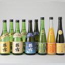 【ふるさと納税】【T-738】福井弥平商店 萩乃露 日本酒7...