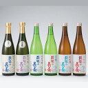 【ふるさと納税】【T-190】池本酒造 高島の銘酒六本飲み比べ