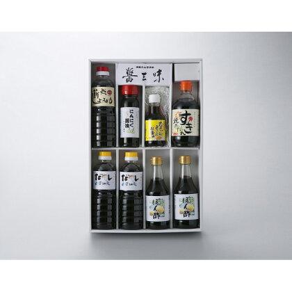 醤三昧(手作りしょうゆ詰合せ) [ 高島屋選定品 ] (提供)やまよし醤油