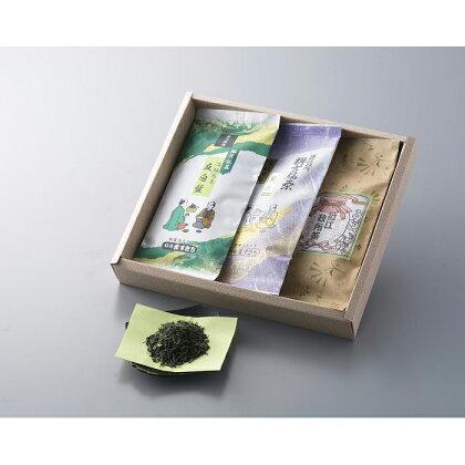 近江のお茶鈴鹿の恵みセット [ 高島屋選定品 ] (提供)銘茶 ますきち