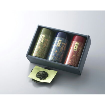 近江のお茶 鈴鹿の恵みセット〈缶入り〉 [ 高島屋選定品 ] (提供)銘茶ますきち