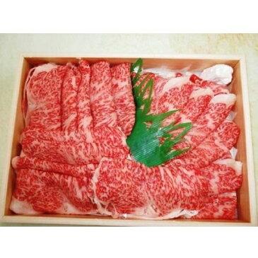 【ふるさと納税】p1 近江牛ロース すき焼き用 (1回目)1kg×2箱 (2回目)1kg×1箱※送付時期を調整して2回に分けてお送りします。 (提供)大道精肉店