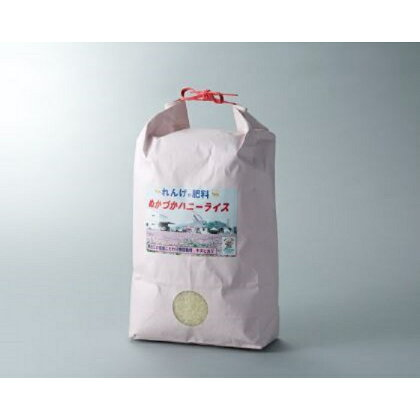 ハニーライス白米 キヌヒカリ6kg ※注文いただいてから精米します。(提供)農事組合法人 万葉の郷 ぬかづか