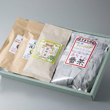 近江のお茶 鈴鹿の恵みバラエティセット [ 高島屋選定品 ] (提供)銘茶 ますきち