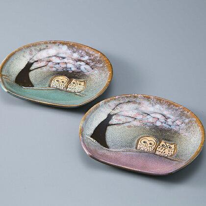 布引焼 半月皿「フクロウと桜」ペア[ 高島屋選定品 ] (提供)布引焼窯元