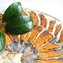 【ふるさと納税】【滋賀の高級珍味】ふな寿司スライス Sサイズ...