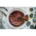 【ふるさと納税】濃厚芳醇ガトーショコラ 〜極〜 【菓子・ケーキ・ガトーショコラ・チョコレートケーキ・洋菓子】