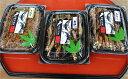 【ふるさと納税】びわ湖産湖魚佃煮おまかせ3点セット【魚貝類・魚貝・鮎】
