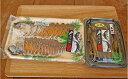 【ふるさと納税】びわ湖産湖魚おまかせ2点セット【魚貝類・鮎】
