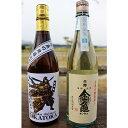 【ふるさと納税】近江地酒セット(2本入り) 【お酒/日本酒/...
