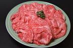 【ふるさと納税】牛肉 切り落とし 500g 和牛 肉 国産肉 京都肉 脂身 赤身 逸品 お取り寄せ グルメ ご当地 ギフト お祝い 内祝い モリタ屋