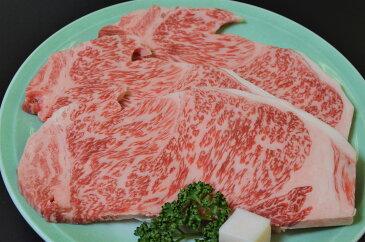 【ふるさと納税】<京都・モリタ屋>京都肉サーロインステーキ3枚(600g)、京都肉肩ロースすき焼き600g