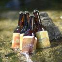 【ふるさと納税】食事のひとときをより豊かに 地ビール4種6本セット<ウッドミルブルワリー・京都>