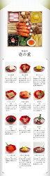 【ふるさと納税】京都伏見〈京菜味のむら〉おせち華御所《三段重》約3〜4人前 画像2