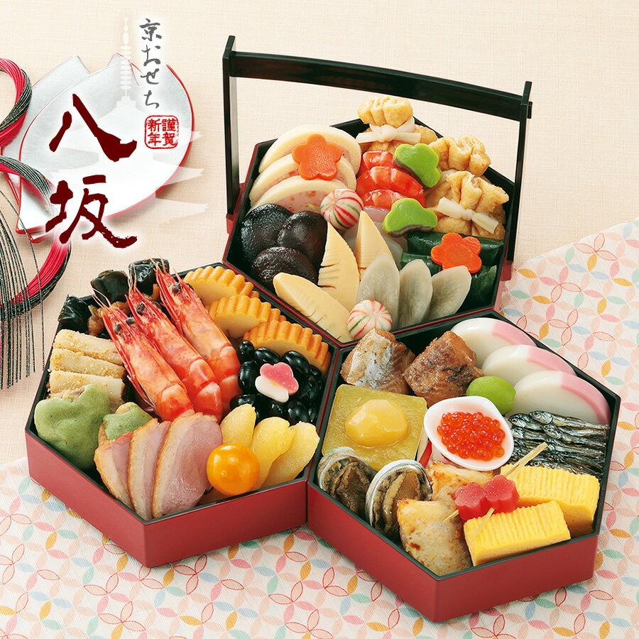 京都伏見〈京菜味のむら〉おせち八坂《三段重》約2〜3人前