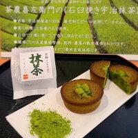 【ふるさと納税】京都sweetsセット〈茶山sweetsHalle〉