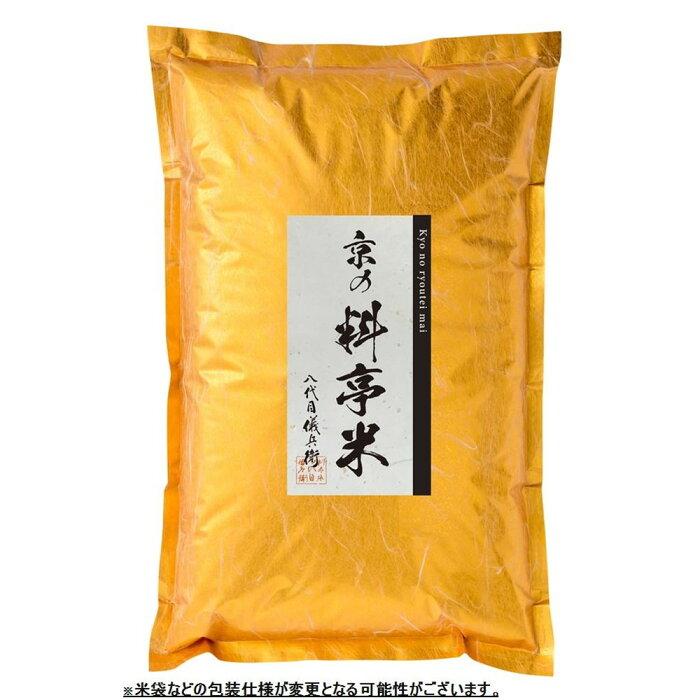 【ふるさと納税】京の料亭米5kg×2袋<八代目儀兵衛>