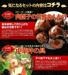 【ふるさと納税】中華惣菜10種10品詰め合わせ福袋〈チャイナノーヴァ〉 画像1