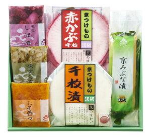【ふるさと納税】【冬季限定】京漬物詰合6種〈京つけものもり〉