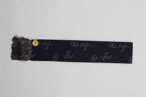 西陣織角帯(隈取柄)